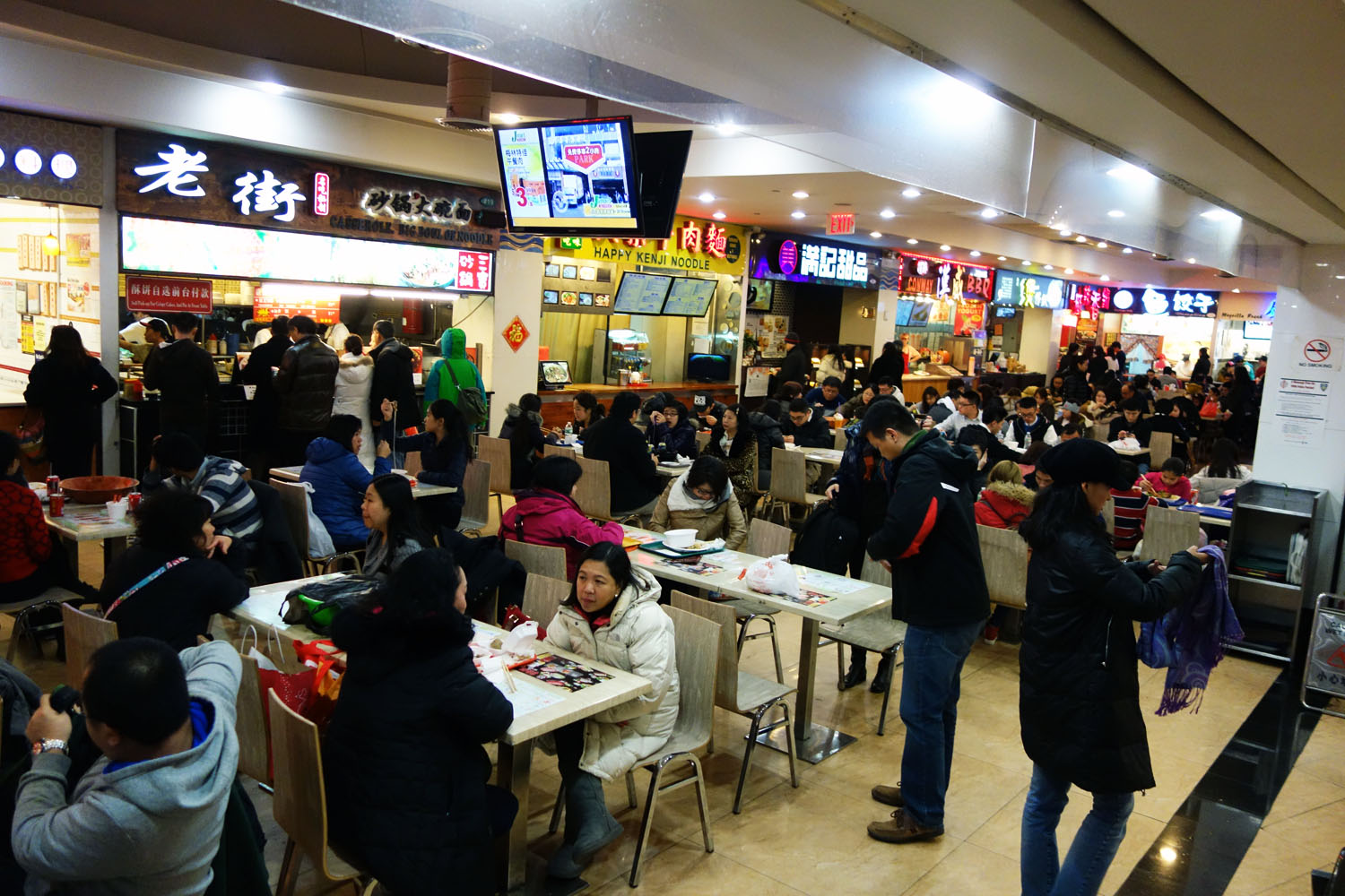 Flushing Queens Food Court