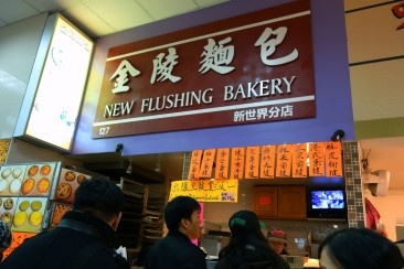 The New World Mall in Flushing, Queens