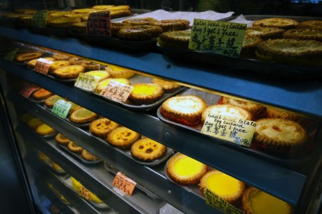 Bakery in The New World Mall in Flushing, Queens