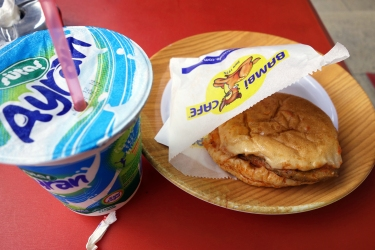 ıslak Burger, a steamed burger. With some ayran